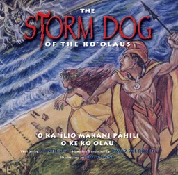 Storm Dog of the Ko'olaus